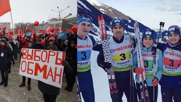 Главные новости 28 января в Украине и мире