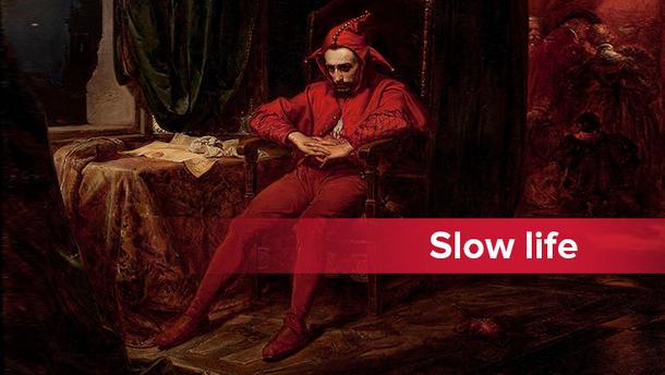 Slow life як право на повільність
