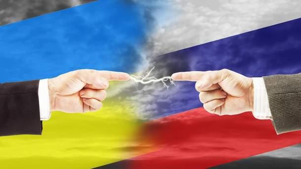 Об отношениях между Россией и Украиной и их будущем