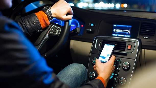Водитель в Киеве получили сообщение о превышении скорости