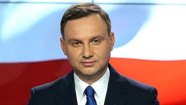 Дуда призвал Россию оставить Украину в покое