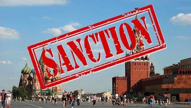 У Росії прокоментували нові санкції США