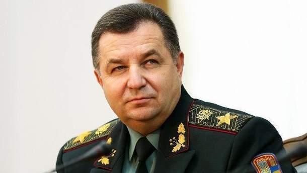 """Полторак вважає, що Росія намагатиметься тиснути на Україну шляхом """"гри м'язами"""""""