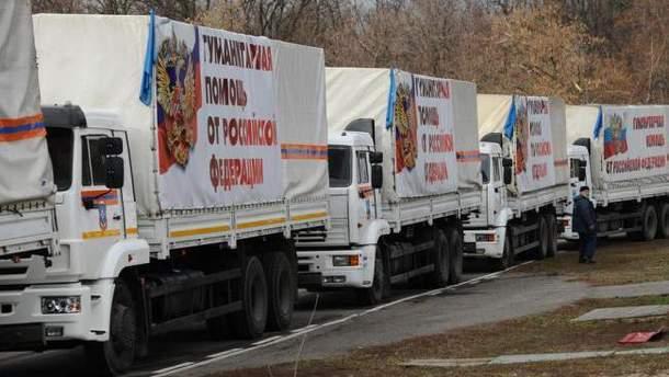 """Боевики на Донбассе не допустили наблюдателей к грузовикам с """"гумконвоем"""""""