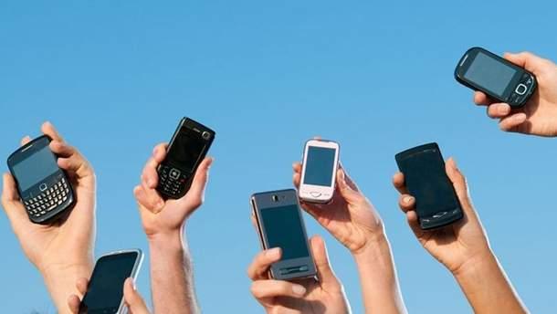У пошуках мобільного зв'язку