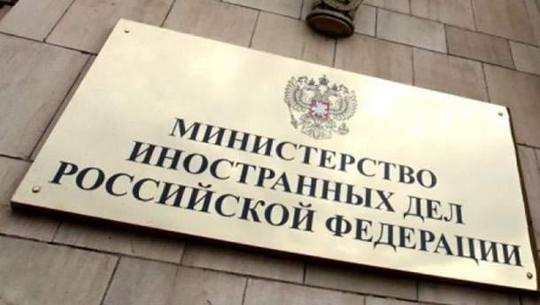 МИД России отреагировал на санкции США