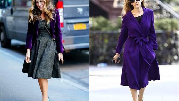 Як носити фіолетовий колір