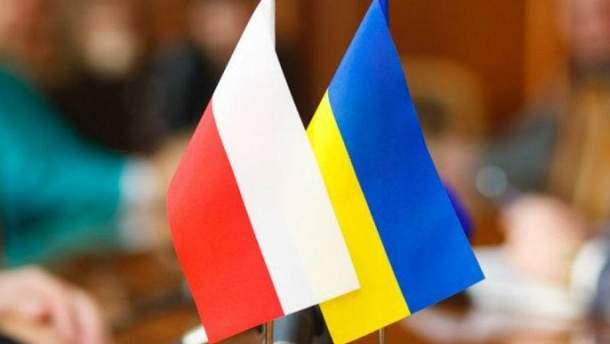 """Закон о запрете """"бандеризма"""": в Польше ответили на заявление МИД Украины"""