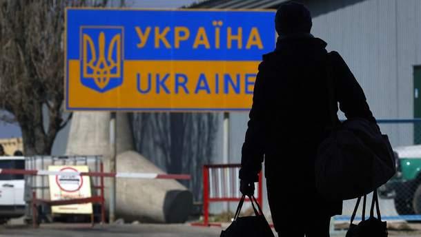 Более 50% молодых людей намерены покинуть Украину