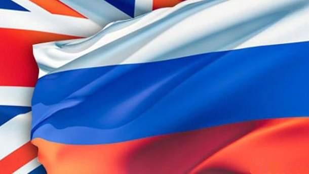 Великобритания строит радиолокатор из-за угрозы от России
