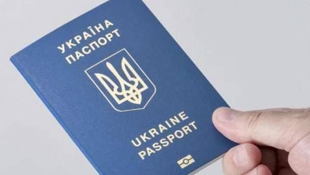 В Києві затримали росіянина, що видавав себе за українця