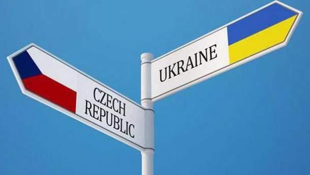 Україна розраховує на позитивний розвиток відносин з Чехією