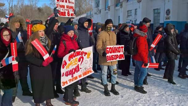 В России люди вышли на протесты против выборов Путина