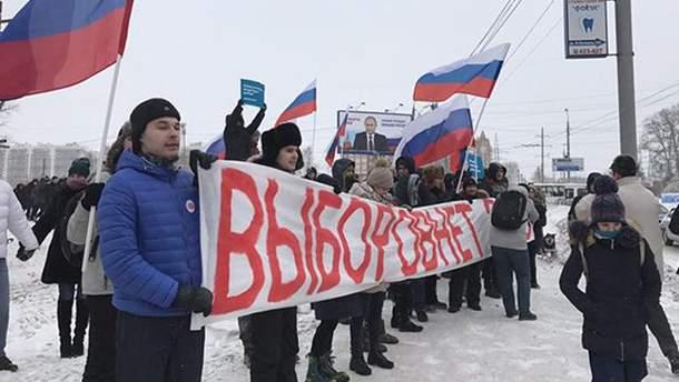 """""""Страйк виборців"""" у Росії"""