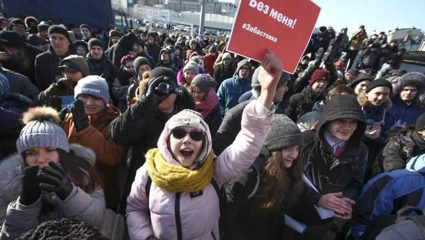 Молодіжний протест у Росії