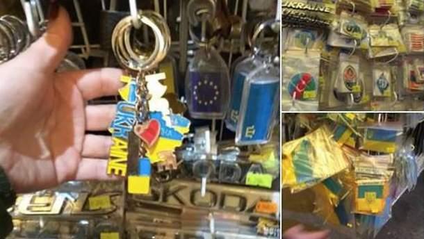 Украинские сувениры в Крыму