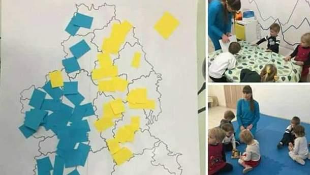 Детям в Харькове показали Крым российским