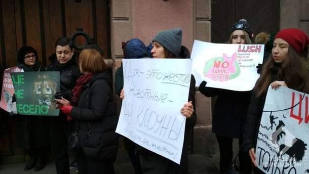 Митинг в защиту прав животных в Одессе