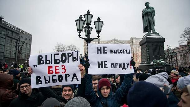 Протести у Москві сигналізують про те, що невдоволення Путіним поширилося по всій країні