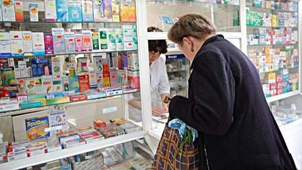 Аптека (иллюстрация)