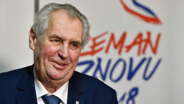 Перемога Земана – удар для проєвропейської частини Чехії