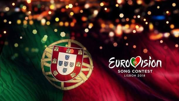 Жеребьевка Евровидение-2018: дата выступления Украины и других стран-участниц конкурса