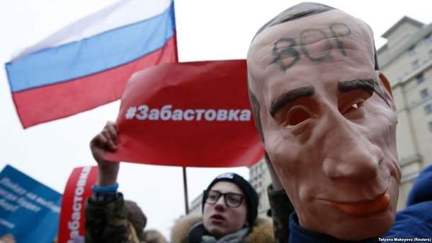 Протестні акції, організовані Навальним, втрачають свій розмах