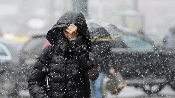 Прогноз погоди на 30 січня