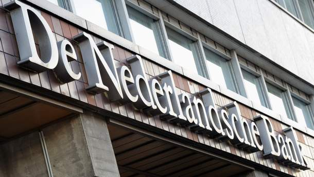Банк Нидерландов