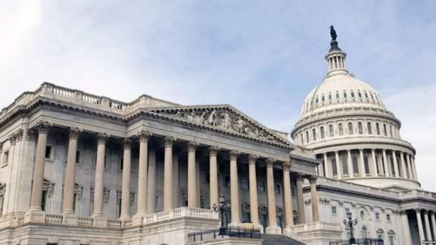 Санкційний список передали до Конгресу