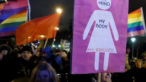 Отмена запрета абортов