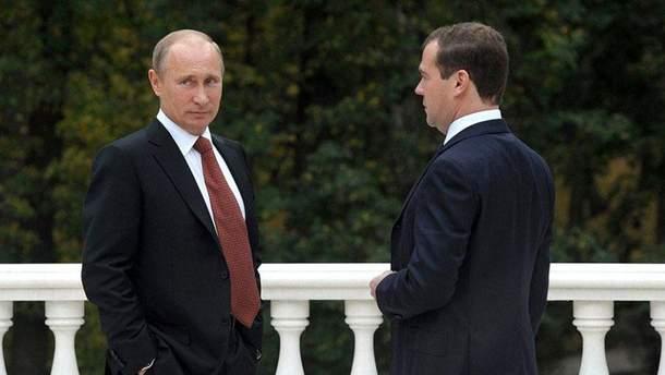 """США обнародовали """"кремлевский доклад"""""""