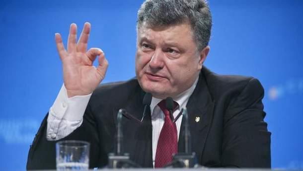"""Порошенко прокоментував """"кремлівський список"""" США"""