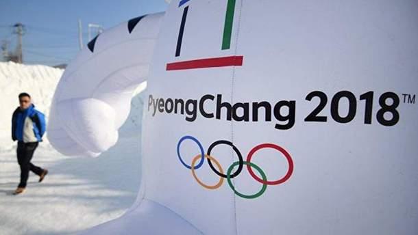 Організатори Олімпіади-2018 заборонили доступ кореспондентів Reuters на церемонію відкриття