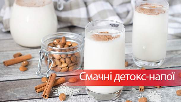 3 ароматних напої, які пришвидшують метаболізм