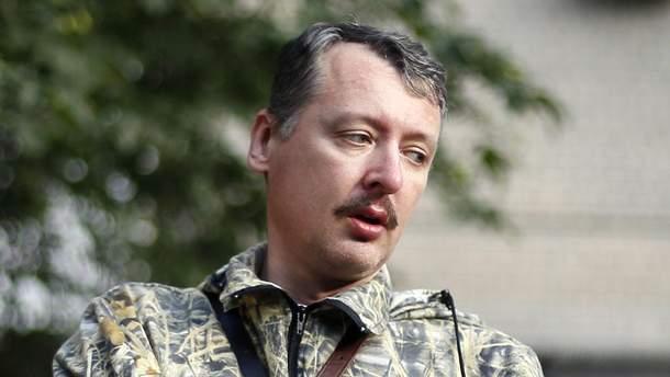 Терорист Гіркін прокоментував рішення США по збитому