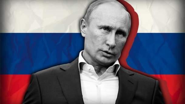 """""""""""Кремлевский доклад"""""""
