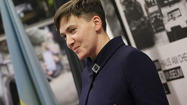 Зарплата Надії Савченко