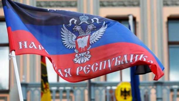 """Главари """"ЛНР"""" и """"ДНР"""" договорились об отмене таможенных границ"""