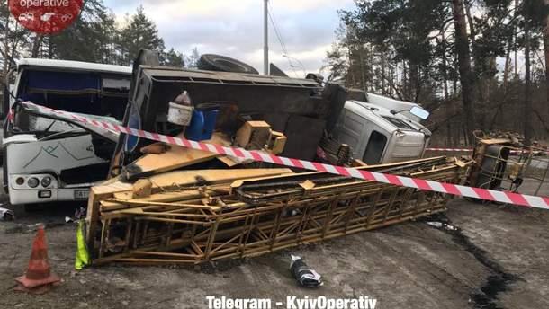 Аварія під Києвом