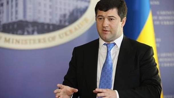 Насиров прокомментировал свое увольнение с должности председателя ГФС