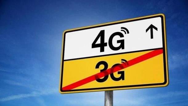 Когда в Украине заработает 4G