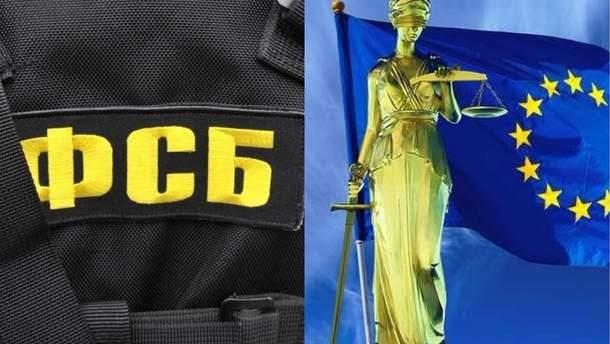 Спецслужбы России заставляют переселенцев из Донбасса жаловаться на Украину в ЕСПЧ