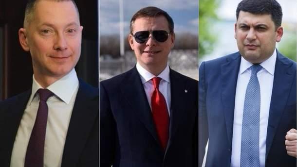 Эксперт назвала самых стильных политиков Украины