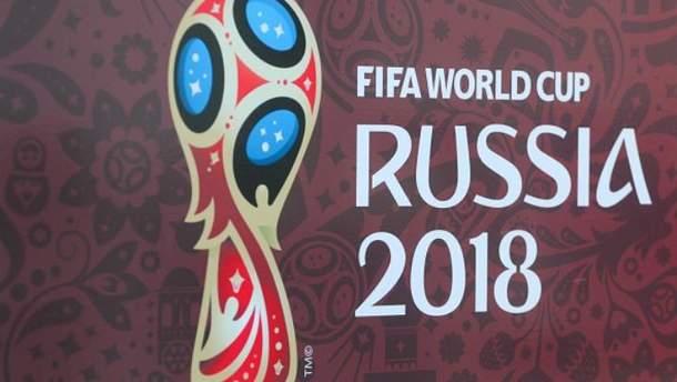 ЧМ-2018 в России может сорвать саранча