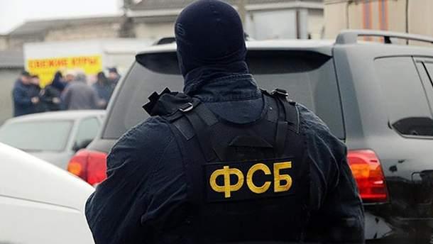 ФСБ ликвидировала члена ИГ в Нижнем Новгороде