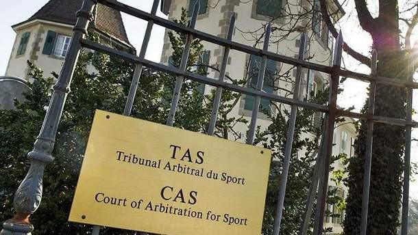 Спортивный арбитраж