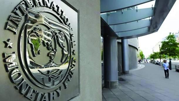 В МВФ озвучили чіткі вимоги, за яких готові фінансувати Україну