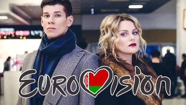 Нацотбор на Евровидение 2018 в Беларуси