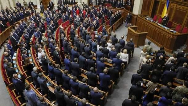 В Верховной Раде состоится обсуждение закона о запрете